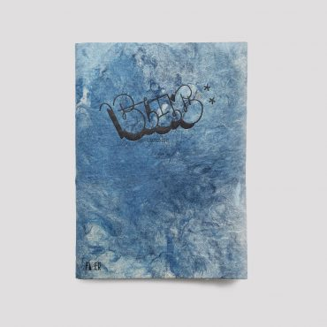 FABER Notebook – BLUE
