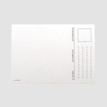 ROTOPOLPRESS – Postkarte EISMOBIL