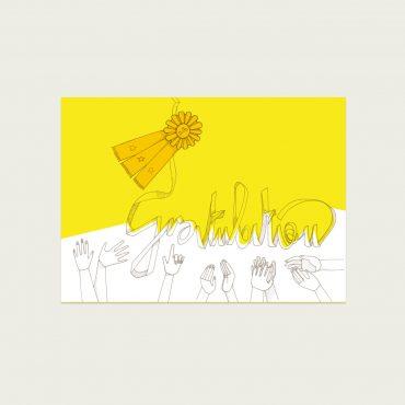UMWERK – Postkarte GRATULATION